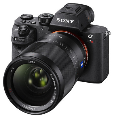 Sony A7R II hands-on and review videos | Cameratest & Camera review | Scoop.it