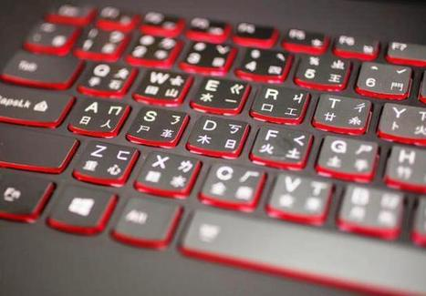 Lenovo Y70 Super Touch Screen Laptop for Gamers | TechOpti | Tech Updates | Scoop.it
