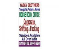 Packers movers - Post Free Classified Ads With Local & international ad Directories. | movers and packers | Scoop.it