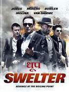Swelter 2014 Watch Online Hindi Dubbed Full Movie | Bollyspecial.net | Scoop.it