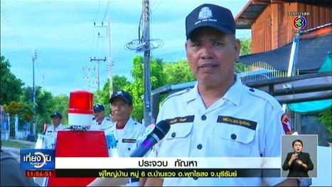 Traffic 3 | การจราจรหน้าห้างเซ็นทรัล เวสต์เกต ดูข่าวย้อนหลัง ดูรายการข่าวย้อนหลัง เรื่องเล่าเช้านี้ เรื่องเล่าเสาร์-อาทิตย์ ข่าว3มิติ เรื่องเด่นเย็นนี้ ช่อง3 ช่อง33 hd ช่อง28 sd ช่อง13 family คลิปข... | News : Special Report | Scoop.it