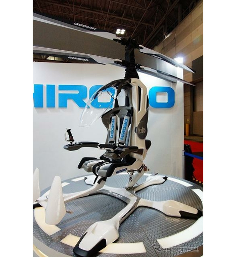 Japanese Company To Launch One-Man Electric Helicopter | OhGizmo! | New technologies | Scoop.it