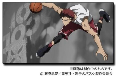 Imágenes y diseños de Kuroko no Basket: Extra Game | Noticias Anime [es] | Scoop.it