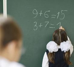 Comprendre le système éducatif brésilien - My Little Brasil | Brésil 2014 - Politique et société | Scoop.it
