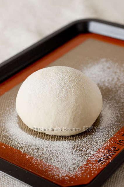 Pizza Dough | Mangiare diverso | Scoop.it