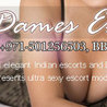 Dubai Dames