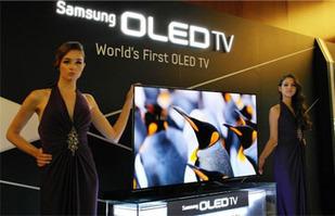 Samsung muestra imágenes de su televisión OLED de 55 pulgadas ... | La televisión del futuro | Scoop.it