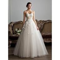 [R$ 458.32] De baile Coração Chá comprimento Tule Charmeuse Vestido de noiva com Pregueado Cintos Bordado Apliques de fecho de correr (002013803) | fashion dress | Scoop.it