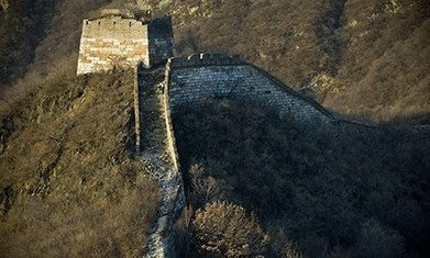 Walls: an illusion of security from Berlin to the West Bank   Daraja.net   Scoop.it