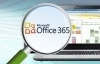 A Closer Look at Browser-Based Microsoft 365 | Tools You Can Use | Scoop.it