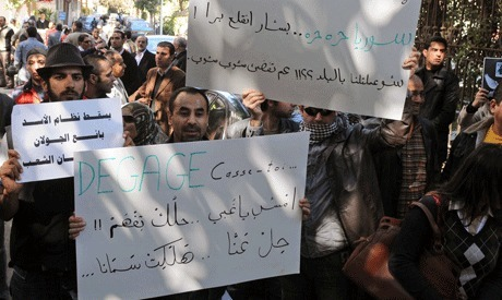 Syria pledges political reform amid protests | Coveting Freedom | Scoop.it