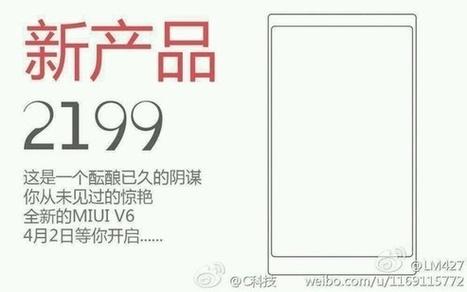 FOTOSPIA: Un banner pubblicitario mostra un nuovo  prodotto XIAOMI (MiPad in arrivo ??) | iMela & Affini | Scoop.it