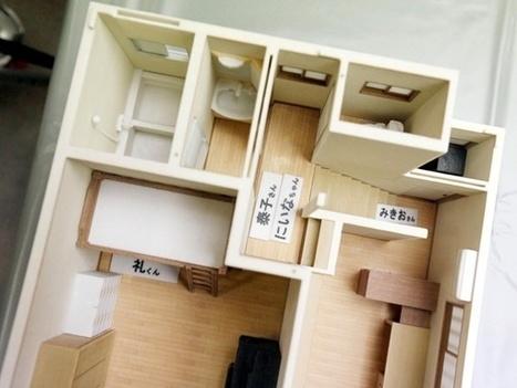 Japanese police used 3D printing to restore murder scene   Cool New Things   Scoop.it
