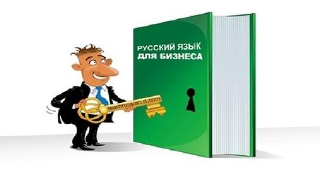 L'Intelligence Economique, une voie indispensable pour appréhender ses relations avec le marché russe   Portail de l'IE   Intelligence Economique   Scoop.it