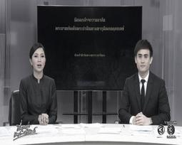 บัณฑิตอาสาตามรอยในหลวง ร.๙ ช่วยชุมชน ข่าวในประเทศ - | News : Special Report | Scoop.it