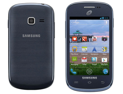 Samsung Galaxy Discover revealed with vanilla Android | Mobile IT | Scoop.it