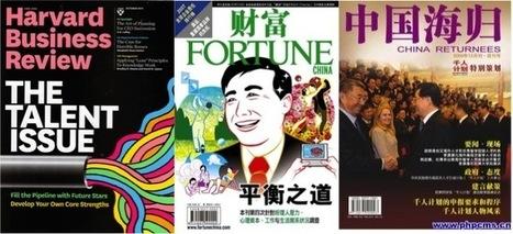 Portail de l'Intelligence économique - Guerre des talents : la Chine accélère | Human resources 2.0 | Scoop.it