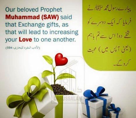 Gift   Quran Online   Scoop.it