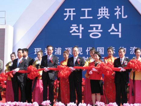Korean firms building distribution complex on North Korea's doorstep #warehousing | Social Network for Logistics & Transport | Scoop.it