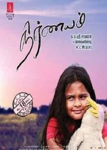 Watch new Full movie online : Nirnayam (2013) Watch Tamil Full Movie online | ssss | Scoop.it