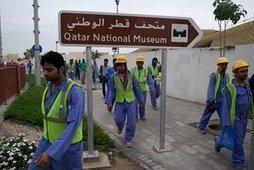 Balfour Beatty and Interserve accused of migrant worker labour abuses in Qatar | DESARROLLO Y COOPERACIÓN | Scoop.it