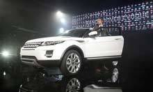 Jaguar Land Rover building factory in China | BUSS4 Emerging Markets | Scoop.it