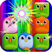 Pop Bird | gamemobilehayvn | Scoop.it