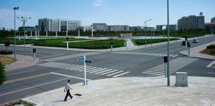 Mongolie : construction d'une ville fantôme inhabitée devenue temple du skate | Architecture insolite | Scoop.it