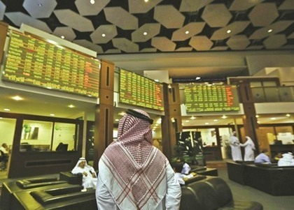 Middle East markets end mixed@Offshore stockbrokers | Offshore Stock Broker | Scoop.it