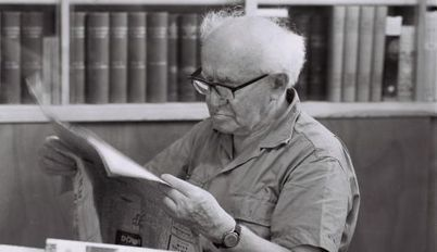 Ben-Gurion didn't recognize Israel as the nation state of the entire Jewish people - West of Eden | David Ben-Gurion | Scoop.it