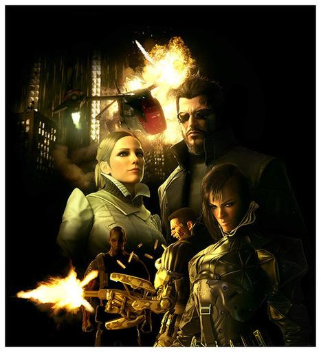 Deus Ex: Human Revolution | Stuff that Tweaks | Scoop.it