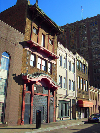 Pittsburgh's Chinatown: Then and Now | Chinese American history | Scoop.it