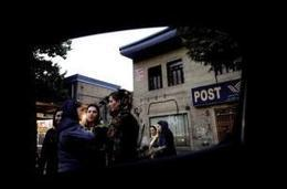 Iran to burn 100 tonnes of illicit drugs - Politics Balla | Politics Daily News | Scoop.it
