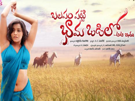 Rashmi Tamil Movie Balapam Patti Bhama Odilo Release in Telugu - FreeCenter | Indian | Scoop.it