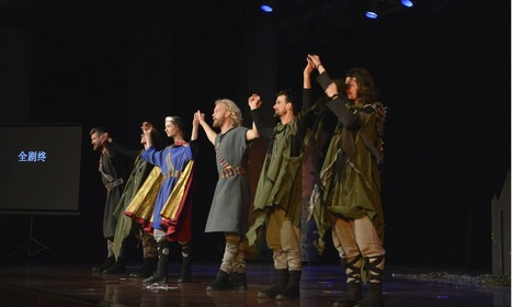 How playing Banquo in China gave me a new love for Shakespeare   Shakespeare   Scoop.it