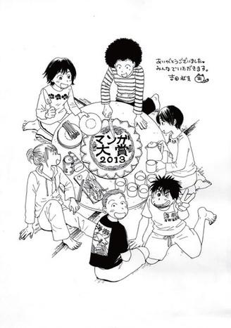 Akimi Yoshida's Umimachi Diary Wins 6th Manga Taisho Award | Anime News | Scoop.it