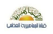 Libye: le retour de la Jamihirya (also English Translation on Scoopit post ) | Saif al Islam | Scoop.it