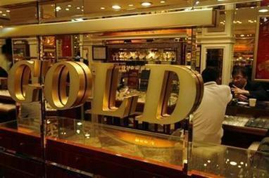 Tax cuts on 'Paper Gold' may trim India Gold import by 70% | Gold and What Moves it. | Scoop.it