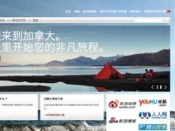 Everyone wants a Chinese tourist in 2013: How 30+ countries plan to lure them in | Travel Retail | Scoop.it