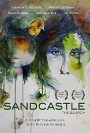 SANDCASTLE Movie Review: Sandcastle Is A Women Oriented Film, Especially For Women. | New Movies | Movie News | Movie Reviews | Movie Previews: MovieDisclosure | Hollywood | Scoop.it