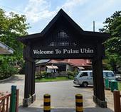 Pulau Ubin | Singapore Memories and History | Scoop.it