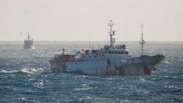 Océan #antarctique : la marine kiwie traque trois bateaux #pirates | Arctique et Antarctique | Scoop.it