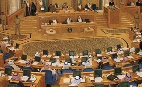 Saudi Arabia Admits Women to Shura Council | The Muslim World Review | Scoop.it