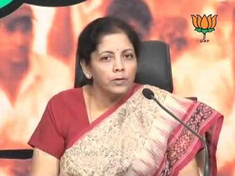 Special Status to AP definite: Nirmala Sitaraman | Political News | Scoop.it