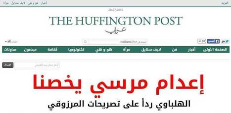 Le Huffington Post se lance en arabe | SandyPims | Scoop.it