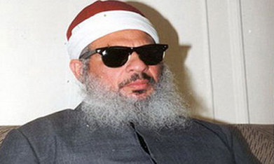 Jailing of blind sheikh pushes Muslim anger against US, warns son - Ahram Online | The Indigenous Uprising of the British Isles | Scoop.it