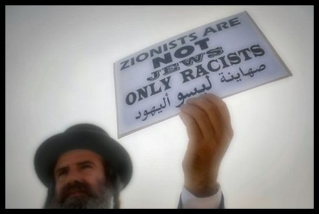 Zionist Crimes Against The Jews   Palestine and the Occupation   Scoop.it