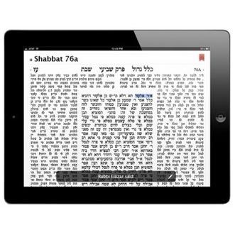Mercava | Jewish Learning, Jewish Living | Scoop.it
