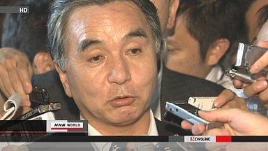 Tatsuo Hirano remplacera Ryu Matsumoto comme ministre de la Reconstruction | NHK WORLD French | Japon : séisme, tsunami & conséquences | Scoop.it
