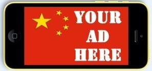 """The truth about """"mobile advertising"""" in China 